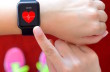 Smart watch displaying heart rate while exercising